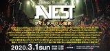 """3/1開催""""A.V.E.S.T project vol.14""""、最終アーティスト&タイムテーブル発表!"""