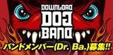 """""""DOWNLOAD JAPAN 2020""""新企画始動!フェスのマスコット""""ダウンロード・ドッグ""""がバンドを結成!ベースとドラムを募集!"""
