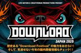 """DOWNLOAD JAPAN 2020""の特集公開!世界的ラウドロックの祭典が再上陸!""ダウンロード""の成り立ち&歴史と、幕張メッセに大集結する百戦錬磨のライヴ・バンドを一挙紹介!"