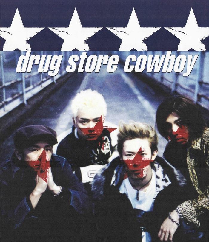 drug store cowboy、デビュー日である5/31新宿LOFTで20周年ライヴ開催決定!スペシャル・ゲストには共に復活を果たすTHE HATE HONEY!