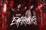 Earthists.、配信シングル「RESONATING LIGHT 2.0」2/25リリース決定!小林亮輔(a crowd of rebellion)ゲスト参加!