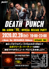 FIVE FINGER DEATH PUNCHニュー・アルバム『F8』公式爆音リリース・パーティー、2/28(金)ROCKAHOLIC渋谷にて開催決定!