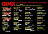韓国発3ピース・メロディック・パンク・バンド GUMX、ニューEP『Bust A Nut』ツアー・ゲストにBUZZ THE BEARS、GOOD4NOTHING、HOTSQUALLら決定!