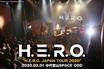 北欧デンマーク発のロック・バンド、H.E.R.O.のライヴ・レポート公開!強度が格段に増した演奏で、現時点での集大成に加え未来像の片鱗も見せた初の単独来日公演をレポート!