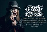 "Ozzy Osbourneの特設ページ公開!不屈の""マッドマン""による渾身の一撃!栄光も挫折も受け止め人生に挑み続ける男の姿が刻まれた、10年ぶりとなるソロ・アルバムを本日2/21リリース!"