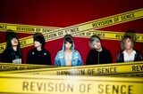 ReVision of Sence、4/15にベスト・アルバム『ReVision of Sence BEST』リリース&東名阪Zeppで無料イベント開催決定!