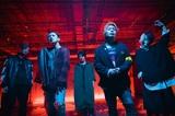 ROTTENGRAFFTY、最新シングル『ハレルヤ』収録「相殺微量サイレンス」フル・バージョンMV公開&配信スタート!