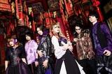 "Unlucky Morpheus、全国ワンマン・ツアー""Lunatic East 2019""新宿ReNY公演での「Le Cirque de Sept Couleurs」ライヴ映像公開!"