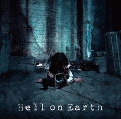 yajimamai_Hell-on-Earth_tsujo.jpg