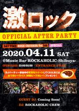 4/11東京激ロックDJパーティーのオフィシャル・アフター・パーティーをROCKAHOLIC渋谷で開催決定!