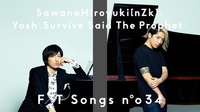 """澤野弘之(SawanoHiroyuki[nZk])と Yosh(Survive Said The Prophet)が""""THE FIRST TAKE""""初登場!共作曲「BELONG」を特別アレンジで一発撮り披露、本日22時よりプレミア公開!"""