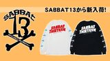 SABBAT13 (サバト13)から新作のロング・スリーブTシャツがゲキクロに入荷!