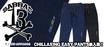 SABBAT13 (サバト13)からデニムを使用したイージー・パンツが新入荷!綺麗なシルエットが魅力的な一着!