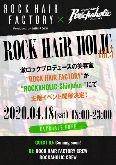 69HF×RHshinjuku_vol5_004.jpg