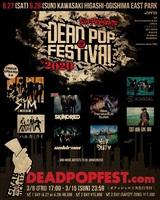 """SiM、主催フェス""""DEAD POP FESTiVAL 2020""""第1弾アーティストでcoldrain、ヘイスミ、9mm、岡崎体育ら発表!初の洋楽アーティストとしてSKINDREDも出演!"""