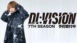 DI:VISION (ディビジョン)7TH SEASON 期間限定予約受付中!ロング・スリーブTシャツやマウンテン・ジャケットなど豊富なラインナップ!