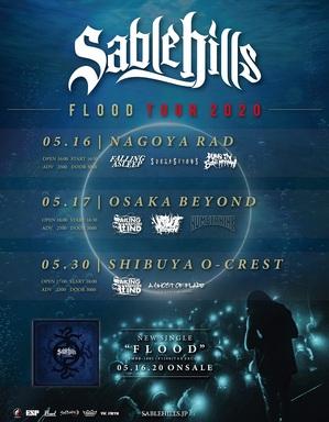 Flood TOUR_flyer.jpg