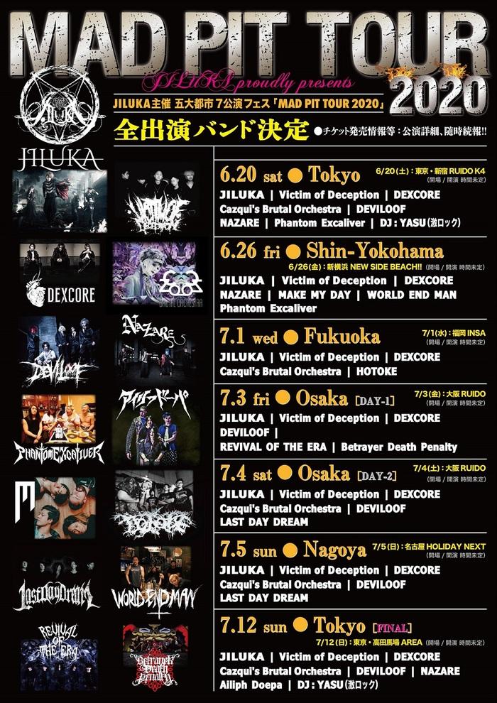 "JILUKA、主催5大都市7公演フェス""MAD PIT TOUR 2020""出演バンド第2弾でMMD、WORLD END MAN、HOTOKE、Phantom Excaliverら発表!激ロックよりDJ YASUの出演も決定!"