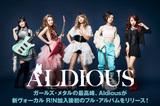 ガールズ・メタルの最高峰、Aldiousのインタビュー公開!新たな一歩を見せる、新ヴォーカル R!N加入後初のフル・アルバム『Evoke 2010-2020』を3/18リリース!新曲「I Wish for You」MVも解禁!