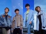 """BLUE ENCOUNT、TVアニメ""""あひるの空""""OPテーマの新曲「ハミングバード」をデジタル・シングルとして4/8配信決定!ジャケ写も公開!"""