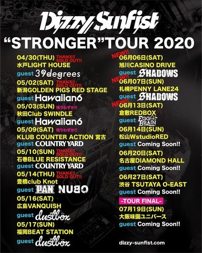 dizzy_sunfist_tour_guest_2.jpg
