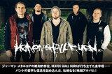 ジャーマン・メタルコアの絶対的存在、HEAVEN SHALL BURNのインタビュー公開!バンドの哲学と信念を詰め込んだ、壮絶なる2枚組ニュー・アルバム日本盤を明日4/1リリース!