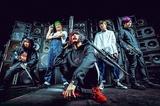 """ヒステリックパニック、""""ULTIMATE BATTLE TOUR 2019-2020 Final Series""""福岡公演を延期"""