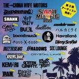 """GOOD4NOTHING × THE CHINA WIFE MOTORS共催イベント""""SAKAI MEETING 2020""""、第3弾アーティストでcoldrain、PassCode、Crystal Lake、locofrank、PANら8組発表!"""