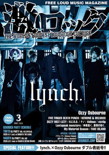 lynch_cover.jpg