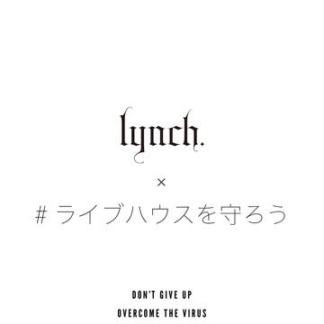 lynch_logo.jpg