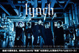 "lynch.のインタビュー&動画メッセージ含む特設ページ公開!結成15周年迎えたバンドが現時点における""究極""を具現化した渾身のニュー・アルバム『ULTIMA』を明日3/18リリース!"
