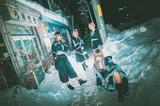 次世代ロック・アイドル miscast、Sxunプロデュース楽曲「ミッドナイト・スルー・ザ・ナイト」MV公開!