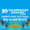 """""""SUMMER SONIC 2019""""でのFALL OUT BOY、WEEZER、The Birthday、TWO DOOR CINEMA CLUBのフル・セット・ライヴ映像が特別配信決定!"""