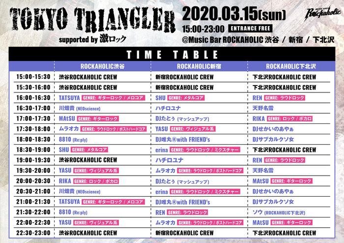 tokyo_triangler_tt.jpg