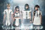 ゆくえしれずつれづれ、明日3/25リリースの両A面シングル『Still Roaring / REDERA』より「REDERA」MV公開!