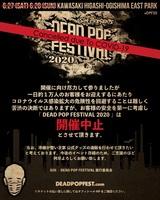 """SiM主催フェス""""DEAD POP FESTiVAL 2020""""、開催中止"""
