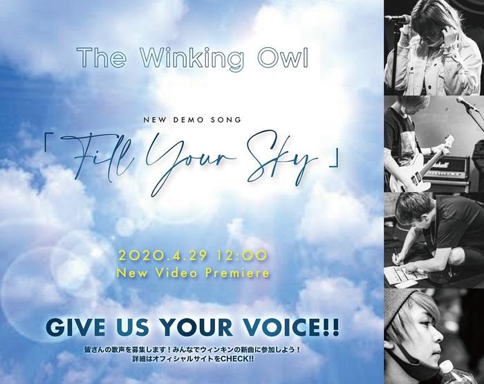 The Winking Owl、現在制作中の新曲「Fill Your Sky」の歌声/歌唱動画を募集!未来への願いを込めてMVに!
