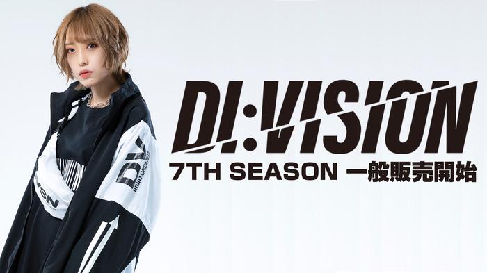 DI:VISION (ディビジョン)7TH SEASON入荷!ロング・スリーブTシャツやトラックジャケットなど今すぐお召し頂ける商品が多数ラインナップ!