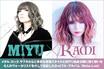 MIYU × RAMIの対談公開!テクニカル系ソロ・ギタリスト MIYU 2ndフル・アルバム『Meta-Loid』完成記念、ゲスト・ヴォーカル参加したRAMIとの対談実現!
