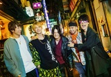 オメでたい頭でなにより、4/29リリースの2ndアルバム『オメでたい頭でなにより2』詳細発表&特典映像でSUSHI★BOYSとコラボ!