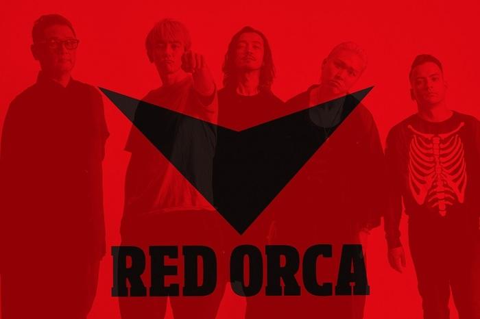 金子ノブアキによるニュー・プロジェクト RED ORCA、新曲「Shade Breaker」本日4/30デジタル・リリース!