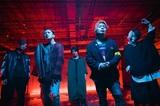 """ROTTENGRAFFTY、""""ロットンの日""""6/10リリースのライヴBlu-ray/DVD『ROTTENGRAFFTY LIVE in 東寺』ティーザー映像公開!"""