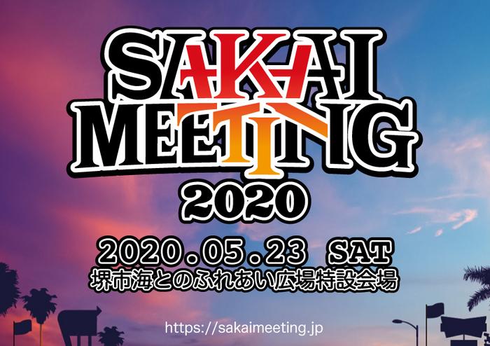"""GOOD4NOTHING × THE CHINA WIFE MOTORS共催イベント""""SAKAI MEETING 2020""""、開催中止"""
