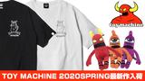 TOY MACHINE(トイマシーン)新作入荷! オーバーサイズの春TシャツとTOYMONSTER DOLLがリニューアルして発売!