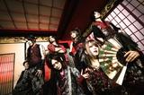 Unlucky Morpheus、4/29に最新作『瀧夜叉姫』リリース決定!表題曲MV公開!