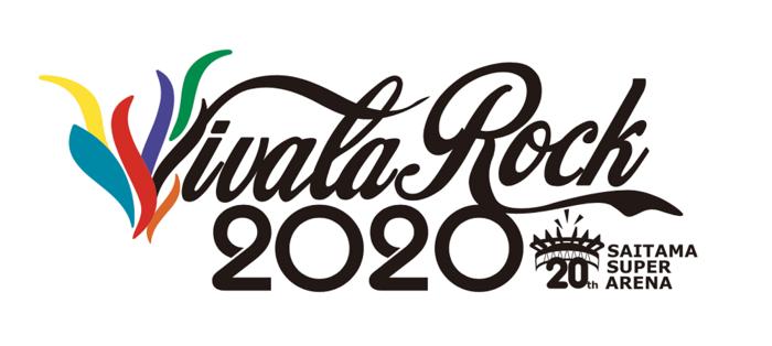 """""""VIVA LA ROCK 2020""""および""""VIVA LA GARDEN 2020""""、GWでの開催断念"""