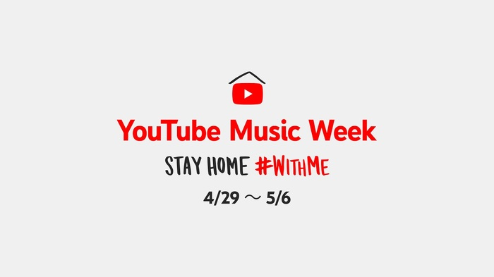 """UVER、BABYMETAL、オメでた、フォーリミ、BAND-MAIDら49組のライヴ映像プレミア配信!""""YouTube Music Week STAY HOME #Withme""""、開催決定!"""