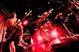 THE STARBEMS、ニュー・シングル『COMMUNIST GIRL』6/5デジタル・リリース!レコ発配信ライヴも決定!