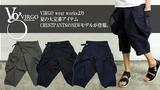 VIRGO(ヴァルゴ)より、夏の大定番アイテムのCREST PANTSが今年も入荷!COOLMAX®素材を採用しより快適な履き心地を実現!