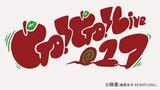 """青森のライヴハウス6店舗を同時支援するクラウドファンディング・プロジェクト""""Go!Go!Live 017""""スタート!"""